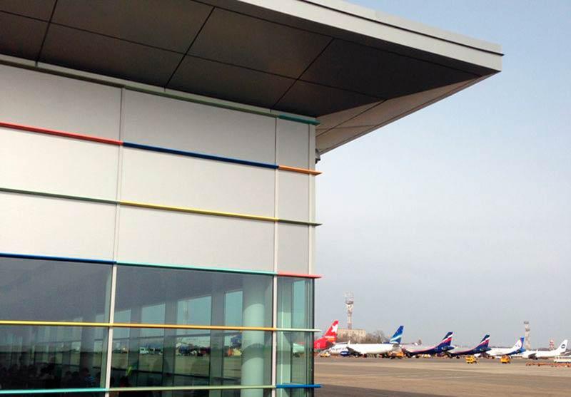 Krasnodar Airport, Russia